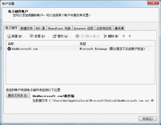 说明: http://webdoc.lenovo.com.cn/lenovowsi/new_cskb/uploadfile/20120929140222450.jpg