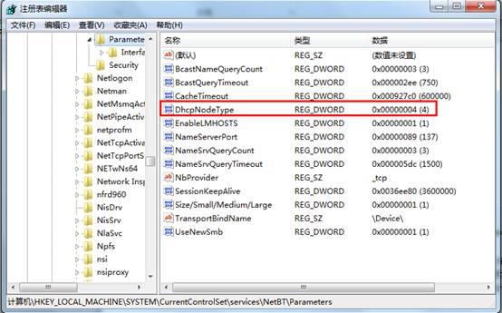 ˵Ã÷: http://servicekb.lenovo.com.cnhttp://webdoc.lenovo.com.cn/lenovowsi/new_cskb/uploadfile/20120912103037003.jpg