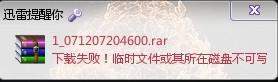 http://webdoc.lenovo.com.cn/lenovowsi/new_cskb/uploadfile/20121025230134001.jpg