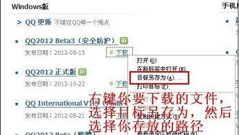 http://webdoc.lenovo.com.cn/lenovowsi/new_cskb/uploadfile/20121025230134002.jpg