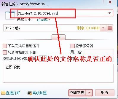http://webdoc.lenovo.com.cn/lenovowsi/new_cskb/uploadfile/20121025230135006.jpg