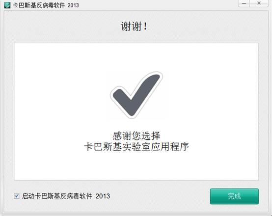 http://webdoc.lenovo.com.cn/lenovowsi/new_cskb/uploadfile/20121105193216006.jpg