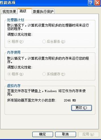 http://webdoc.lenovo.com.cn/lenovowsi/new_cskb/uploadfile/20121107160858518.jpg