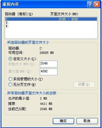 http://webdoc.lenovo.com.cn/lenovowsi/new_cskb/uploadfile/20121107160937570.jpg