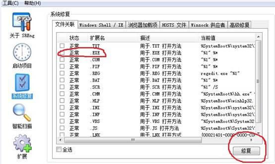 http://servicekb.lenovo.com.cnhttp://webdoc.lenovo.com.cn/lenovowsi/new_cskb/uploadfile/20121114101627002.jpg