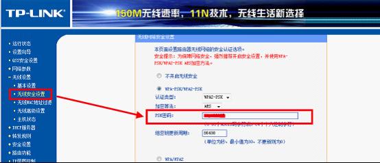 http://servicekb.lenovo.com.cnhttp://webdoc.lenovo.com.cn/lenovowsi/new_cskb/uploadfile/20121115173220005.png