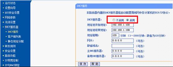 http://servicekb.lenovo.com.cnhttp://webdoc.lenovo.com.cn/lenovowsi/new_cskb/uploadfile/20121115173222008.png