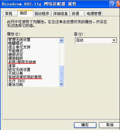 http://servicekb.lenovo.com.cnhttp://webdoc.lenovo.com.cn/lenovowsi/new_cskb/uploadfile/20121115173228014.png