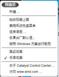 说明: http://servicekb.lenovo.com.cn/history/uploadimages/2011-11-10/Pf0TBa1Lm9W52Nt0.jpg
