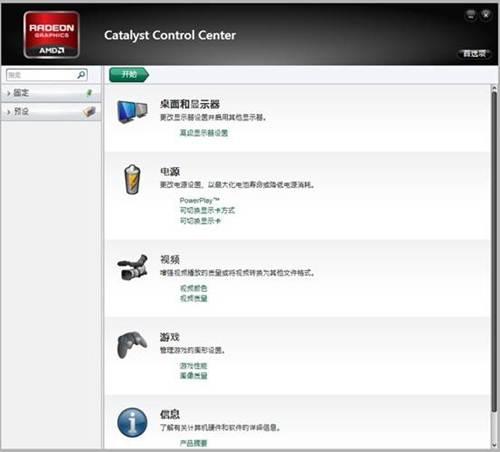 说明: http://servicekb.lenovo.com.cn/history/uploadimages/2011-11-10/pWfXYL1BP6rL3iau.jpg