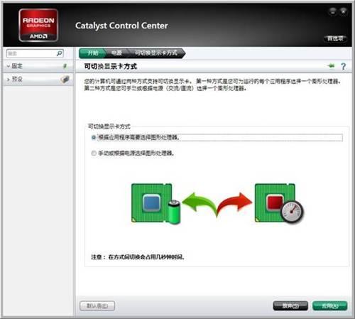 说明: http://servicekb.lenovo.com.cn/history/uploadimages/2011-11-10/2DbG5VMij5F8Uqfa.jpg