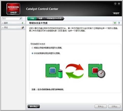 说明: http://servicekb.lenovo.com.cn/history/uploadimages/2011-11-10/RMXQ42N6517Yn0HV.jpg