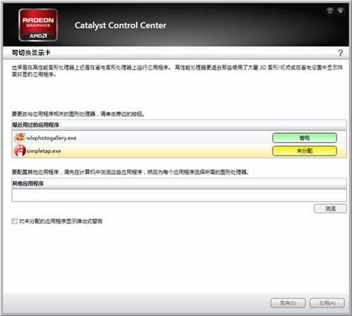 说明: http://servicekb.lenovo.com.cn/history/uploadimages/2011-11-10/rych9mC49dTpG3gs.jpg