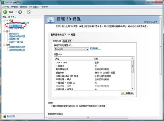 说明: 说明: C:\Users\zhugw1\Documents\Tencent Files\41681567\Image\JN5~J4U0X2NK1Z%U$M`PTE8.jpg