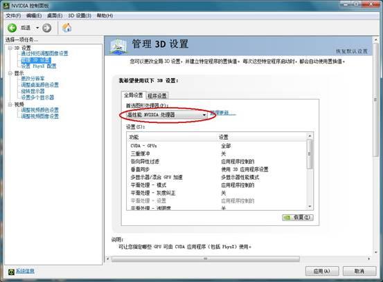 说明: 说明: C:\Users\zhugw1\Documents\Tencent Files\41681567\Image\FTZ06C$H}UC6UDW%[$07)~P.jpg