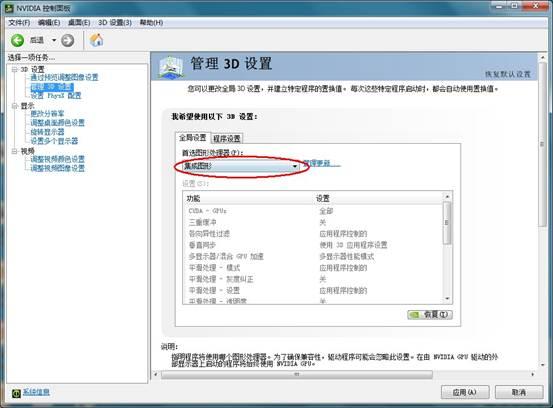 说明: 说明: C:\Users\zhugw1\Documents\Tencent Files\41681567\Image\H$FQ7Z`JJI2L5R1~@7CFV3W.jpg