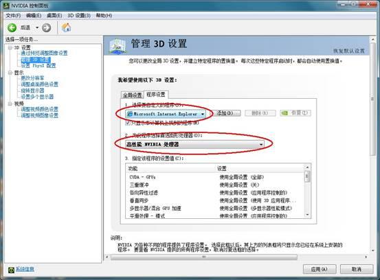 说明: 说明: C:\Users\zhugw1\Documents\Tencent Files\41681567\Image\MW$NGPXQQZ}5BP%ZE3JN2~3.jpg