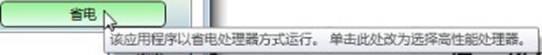 ˵Ã÷: 2011-05-21_132723