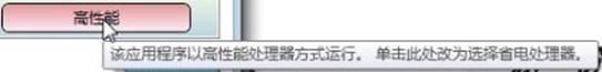 ˵Ã÷: 2011-05-21_132243