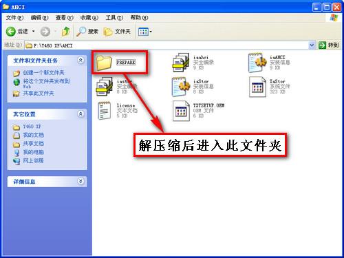 http://servicekb.lenovo.com.cn/history/uploadimages/2010-03-20/C9bPIG3E461512Az.jpg