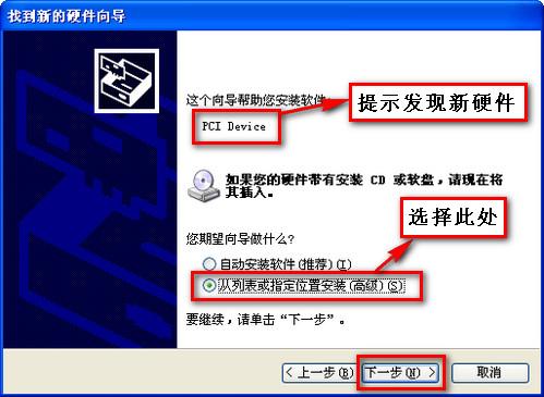 http://servicekb.lenovo.com.cn/history/uploadimages/2010-03-20/jcUvuS7o443rH23F.jpg