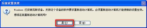 http://servicekb.lenovo.com.cn/history/uploadimages/2010-03-20/7tab37rYKY37s5HJ.jpg
