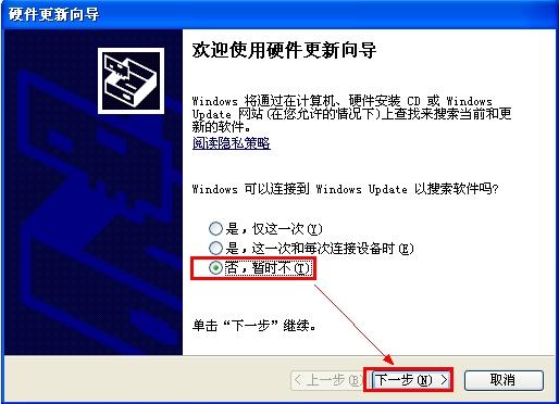https://webdoc.lenovo.com.cn/lenovowsi/new_cskb/uploadfile/20121031112432001.jpg