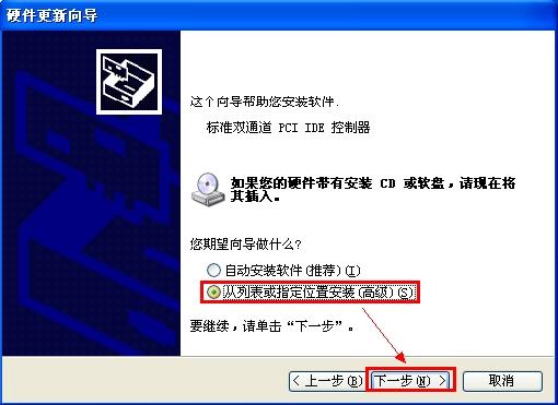 https://webdoc.lenovo.com.cn/lenovowsi/new_cskb/uploadfile/20121031112520001.jpg