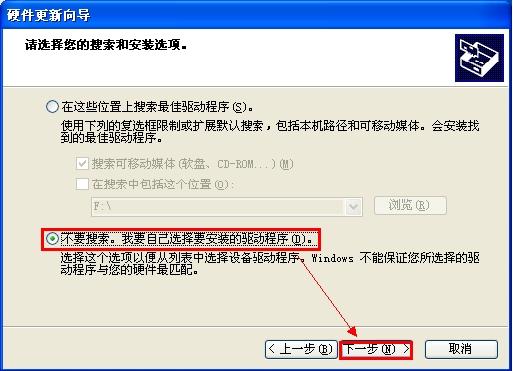 https://webdoc.lenovo.com.cn/lenovowsi/new_cskb/uploadfile/20121031112602001.jpg