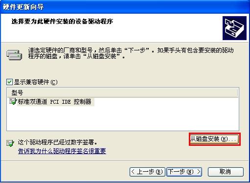 https://webdoc.lenovo.com.cn/lenovowsi/new_cskb/uploadfile/20121031112640001.jpg