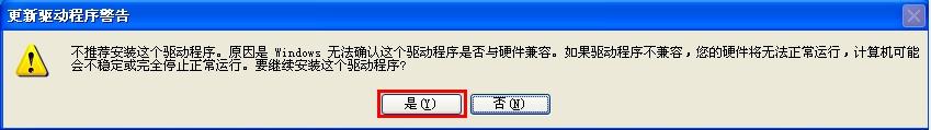 https://webdoc.lenovo.com.cn/lenovowsi/new_cskb/uploadfile/20121031113131001.jpg