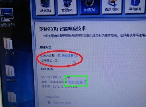 http://webdoc.lenovo.com.cn/lenovowsi/new_cskb/uploadfile/20130220105731001.jpg
