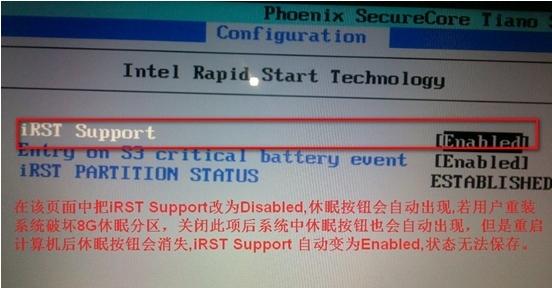http://webdoc.lenovo.com.cn/lenovowsi/new_cskb/uploadfile/20130220105812001.jpg