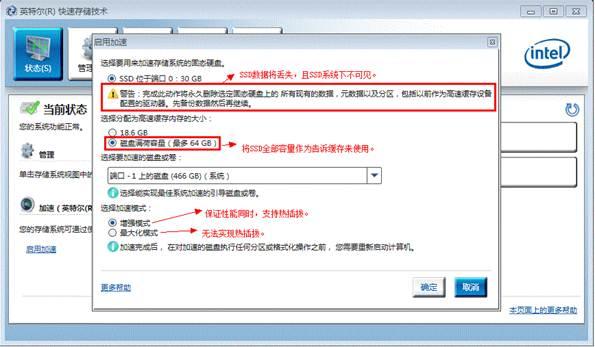 http://webdoc.lenovo.com.cn/lenovowsi/new_cskb/uploadfile/20130220110956001.jpg