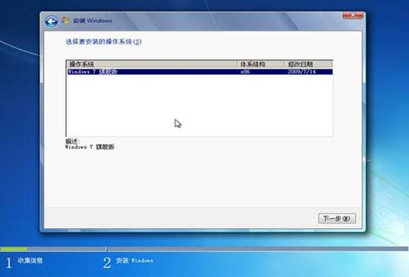 http://support1.lenovo.com.cn/win7/insupdate/fileimg/image016.jpg
