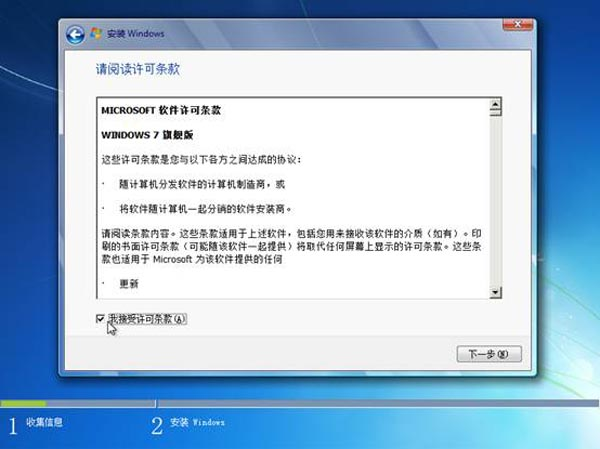http://support1.lenovo.com.cn/win7/insupdate/fileimg/image018.jpg
