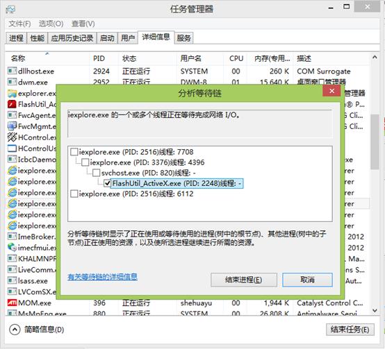 qq三国打开就没响应_QQ组件可导致IE10无响应-联想知识库