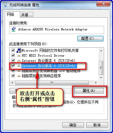 搜索不到局域网电脑或网络打印机如何处理?