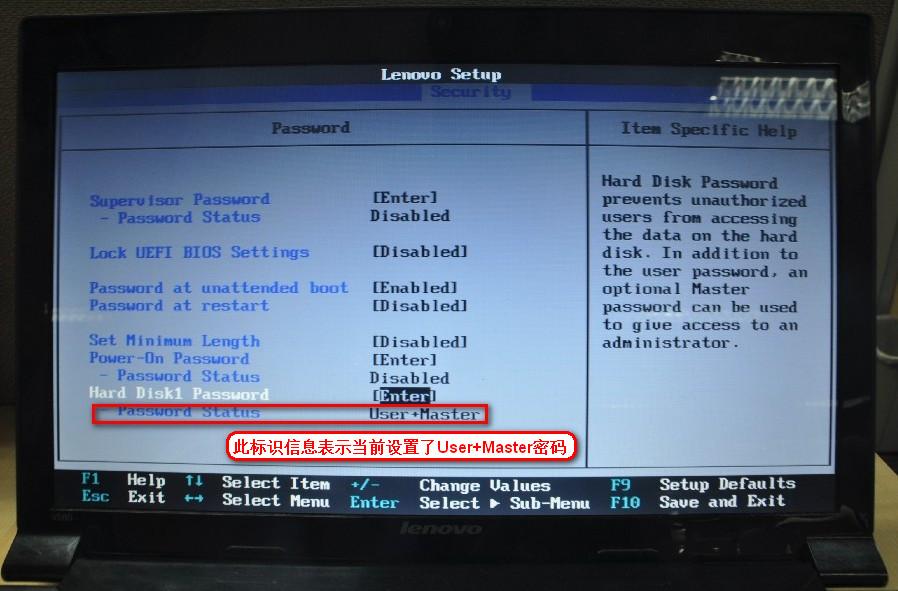 聯想 設置從硬盤啟動_聯想 硬盤啟動設置_聯想boot設置硬盤啟動