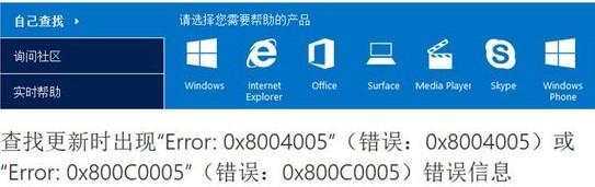 安装Win8.1失败提示报错0x80004005的解决方案
