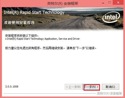 how to start intel rapid mode technology