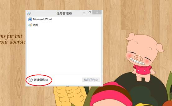 说明: C:UsersmmDesktop2.png
