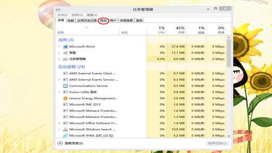 说明: C:UsersmmDesktop4.png