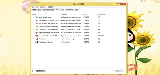 说明: C:UsersmmDesktop5.png