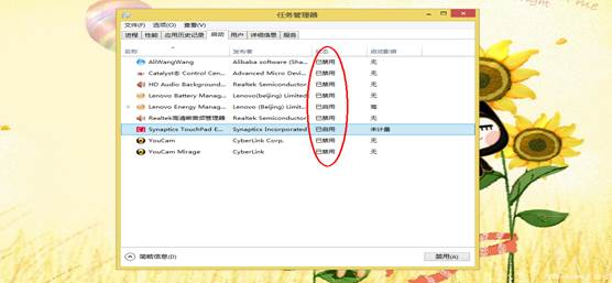 说明: C:UsersmmDesktop6.png