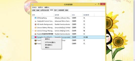 说明: C:UsersmmDesktop8.png
