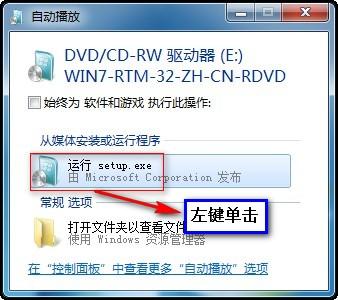 https://webdoc.lenovo.com.cn/lenovowsi/uploadimages/2009-12-22/E33vFb09Vn8B8vwM.jpg