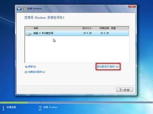 https://webdoc.lenovo.com.cn/lenovowsi/uploadimages/2009-12-22/4Olq39WuF2l95b2z.jpg