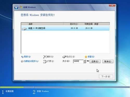 https://webdoc.lenovo.com.cn/lenovowsi/uploadimages/2009-12-22/YXymTh1TSEX2y7u5.jpg