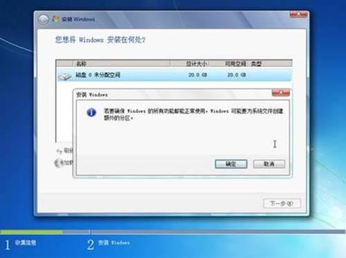 https://webdoc.lenovo.com.cn/lenovowsi/uploadimages/2009-12-22/C4FET2PSE4z0GDdj.jpg